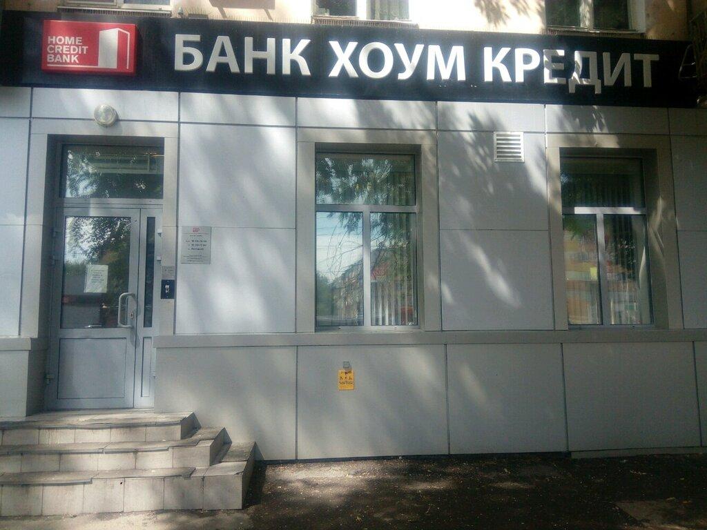 енисейский объединенный банк кредитная карта