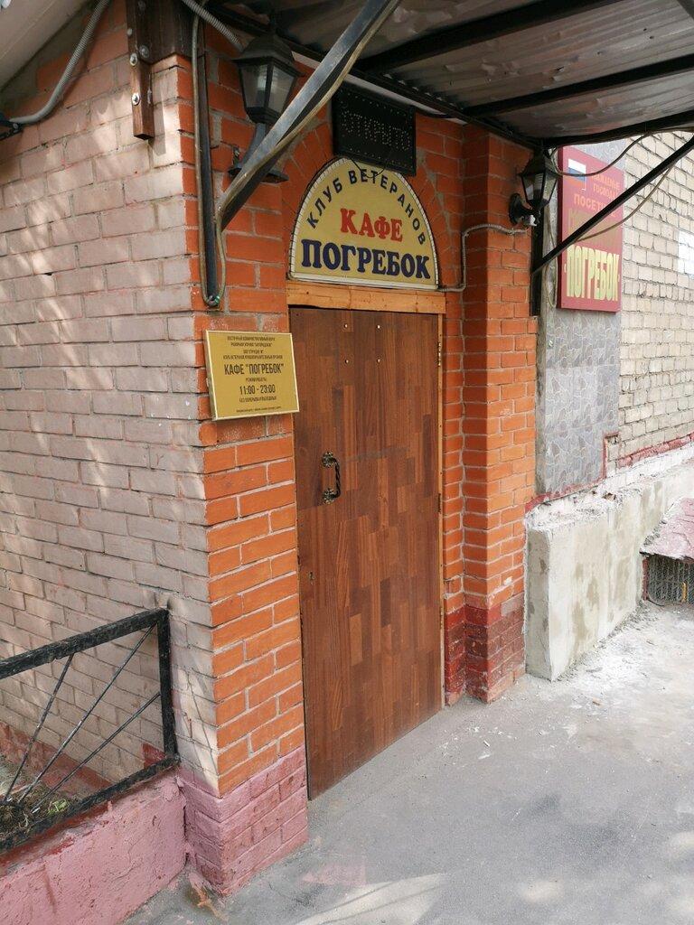 Клуб ветеранов москвы сириус клуб ночной