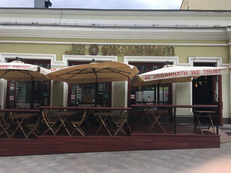 кафе — Джаганнат — Москва, фото №10