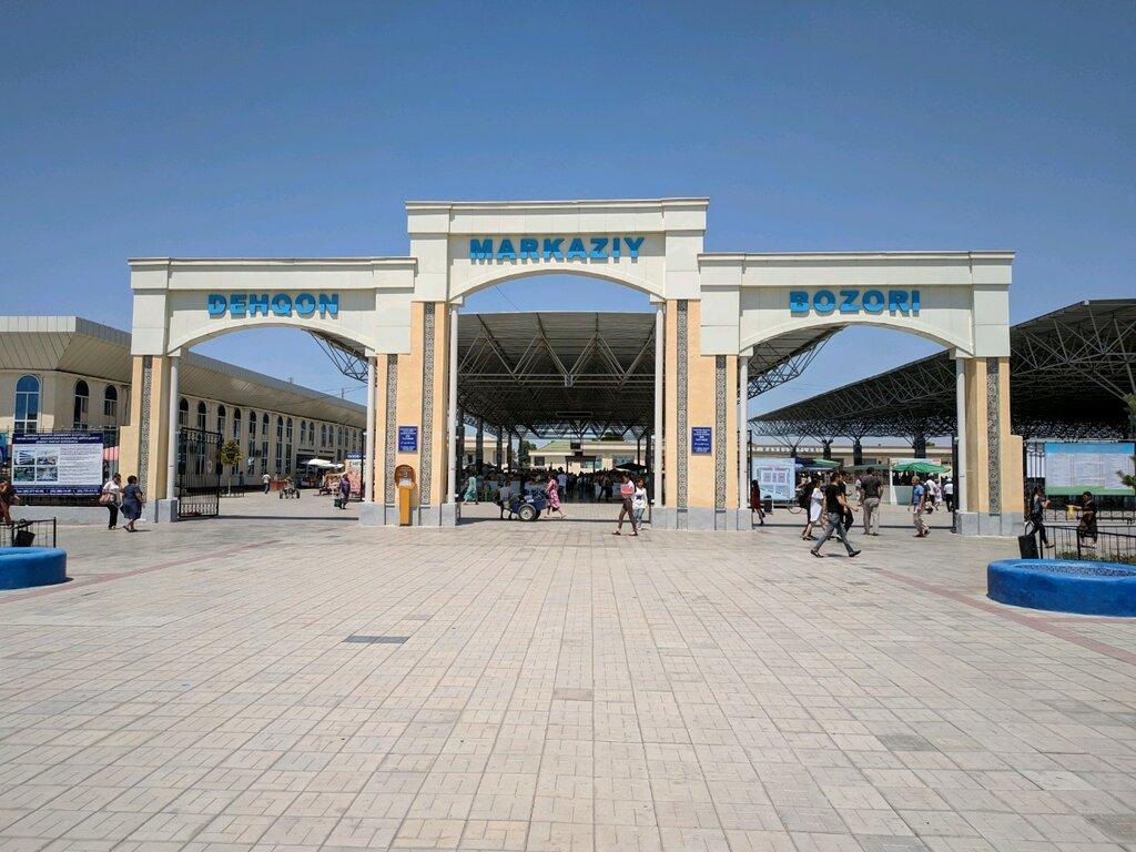 Фергана фото города