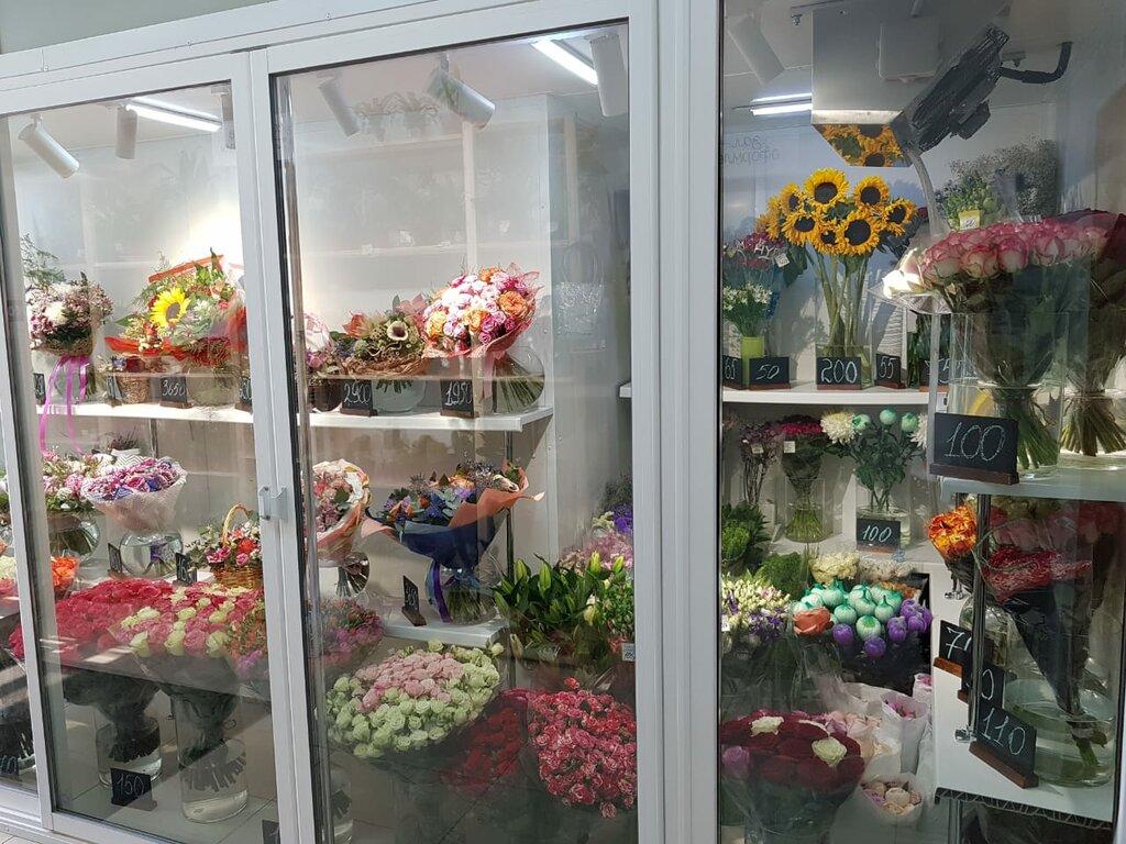 Купить цветы в москвы вао, купить