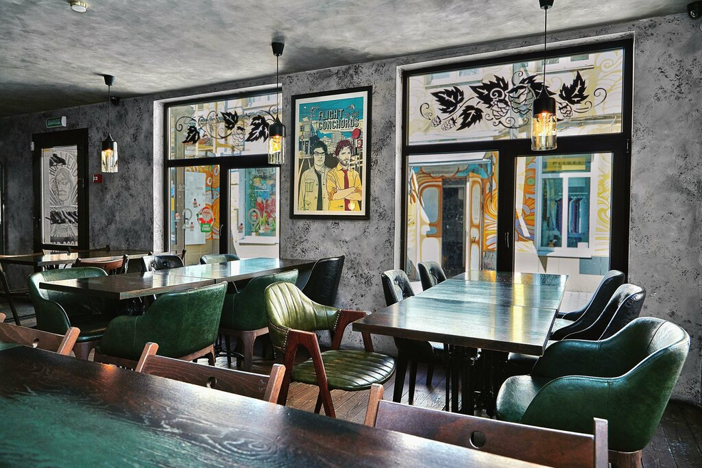 pub, bar — HopHead — Saint Petersburg, фото №2