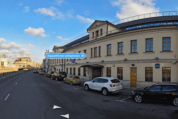 страховая компания — Капитал Лайф Страхование Жизни — Москва, фото №2