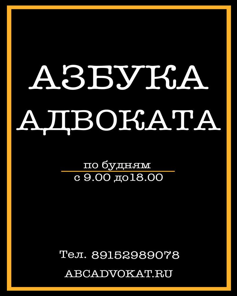 бесплатные юридические консультации реутов