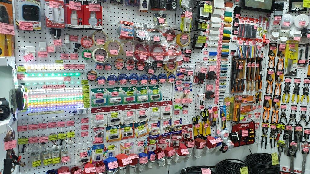 магазин электротоваров — Магазин Планета Электрика — посёлок городского типа Таксимо, фото №1