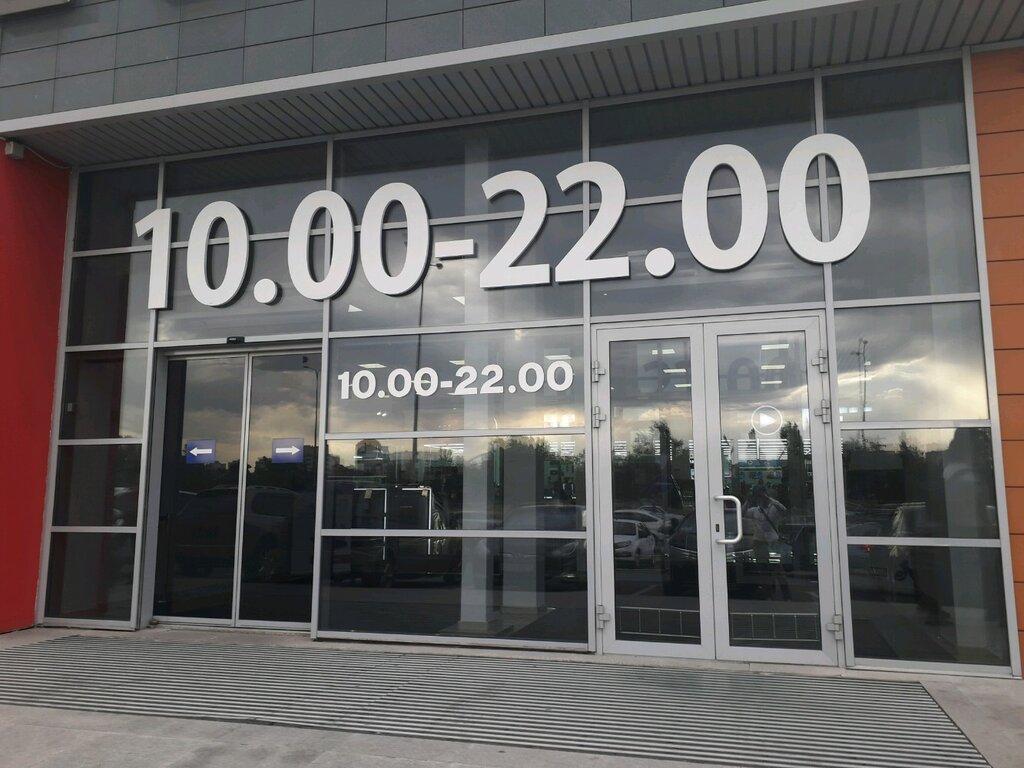 бізнес-центр — Мечта — Нур-Султан (Астана), фото №1