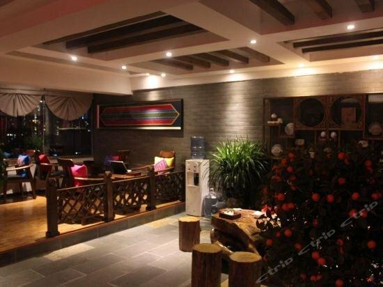 Guiyang cloud ShangXiaoZhu inn