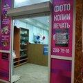 PrintSmart, Широкоформатная печать в Орджоникидзевском районе