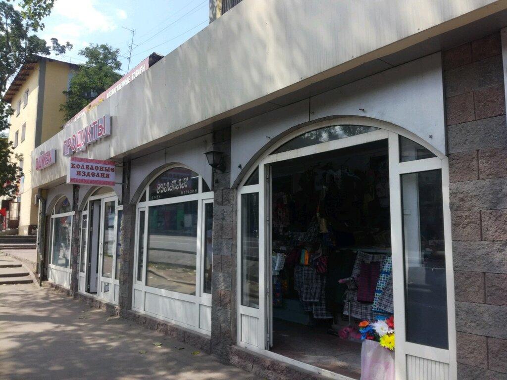 Алматы магазин открыток
