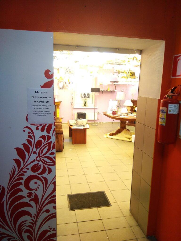 светильники — Центр продаж светильников и каминов — Мурманск, фото №6
