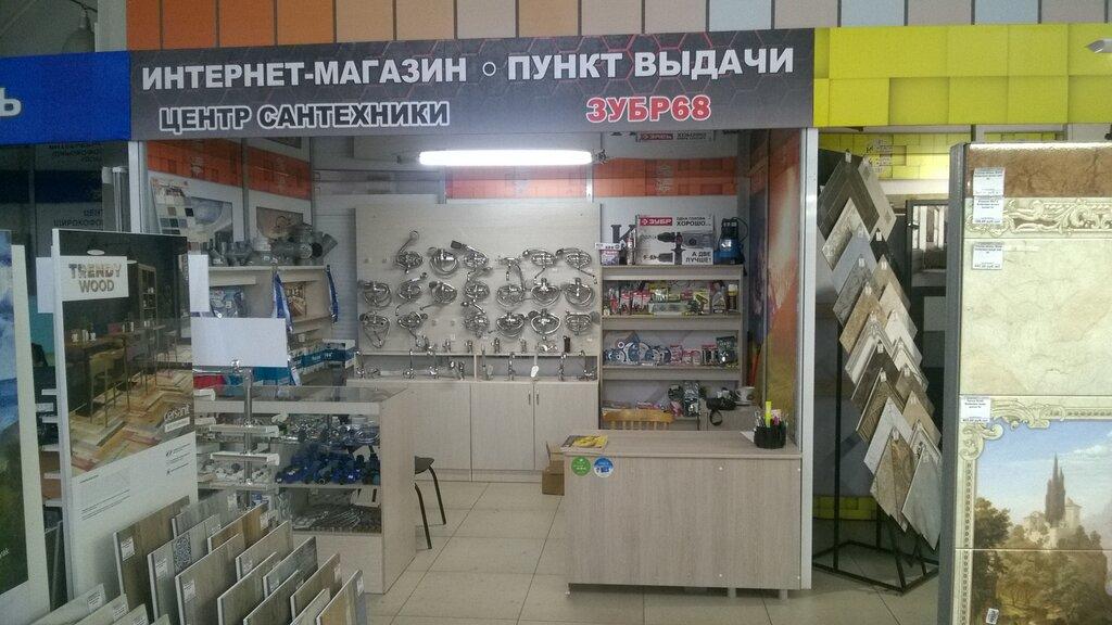 интернет-магазин — Зубр68 — Тамбов, фото №2