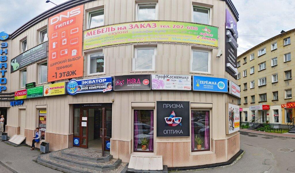 Панорама светильники — Центр продаж светильников и каминов — Мурманск, фото №1