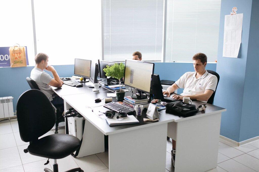 сидят в офисе фото открыть россии публичную