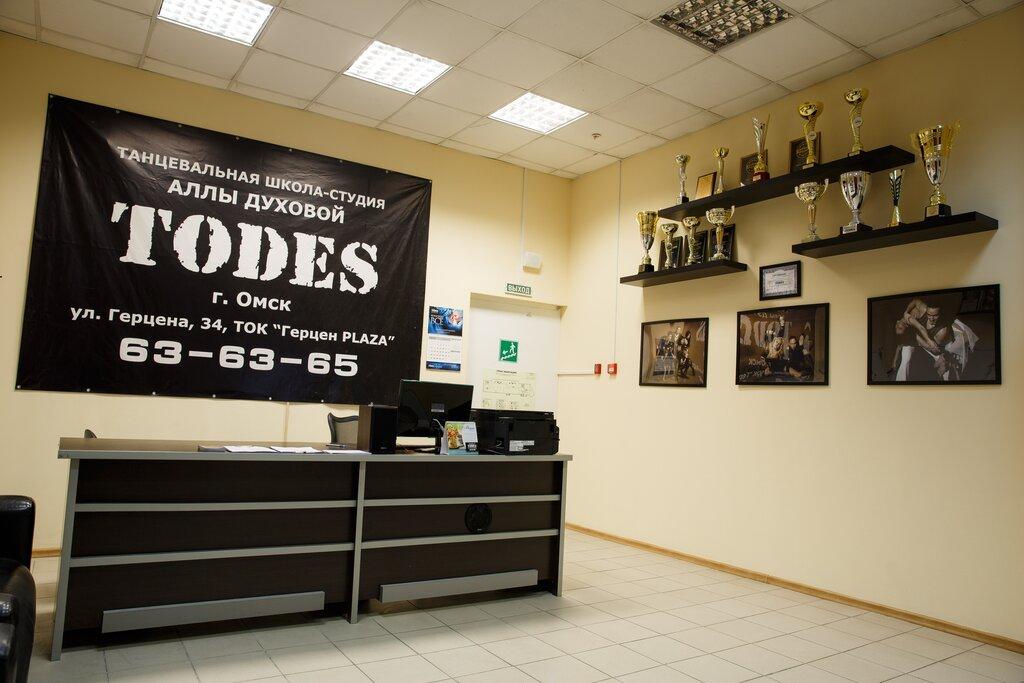 dance school — Todes — Omsk, photo 1