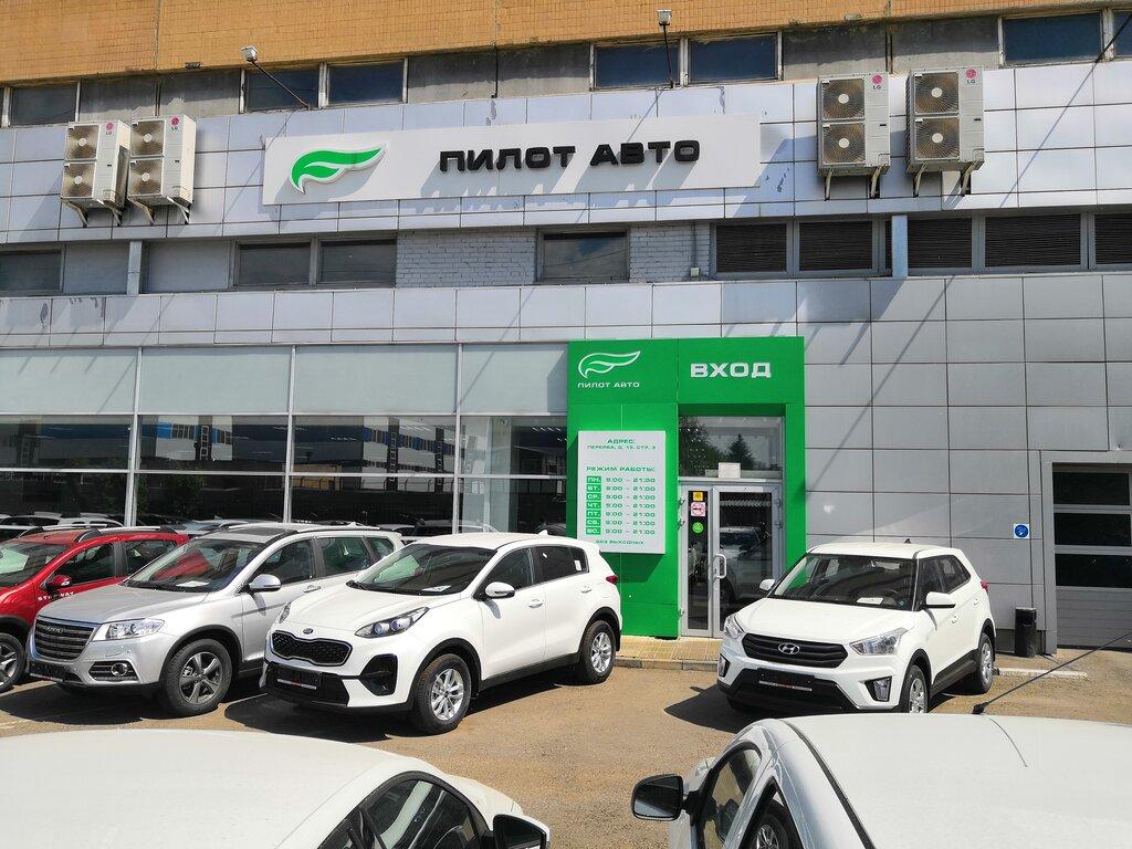 Москва автосалон ул пришвина автосалон рублевка в москве