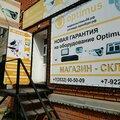 Optimus, Монтаж домофона в Городском округе Орск