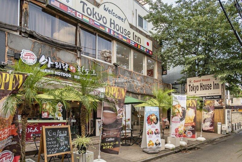 Tokyo House Inn