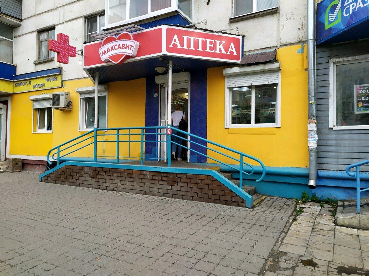 картинки для улица зои космодемьянской липецк фото немцы позволили