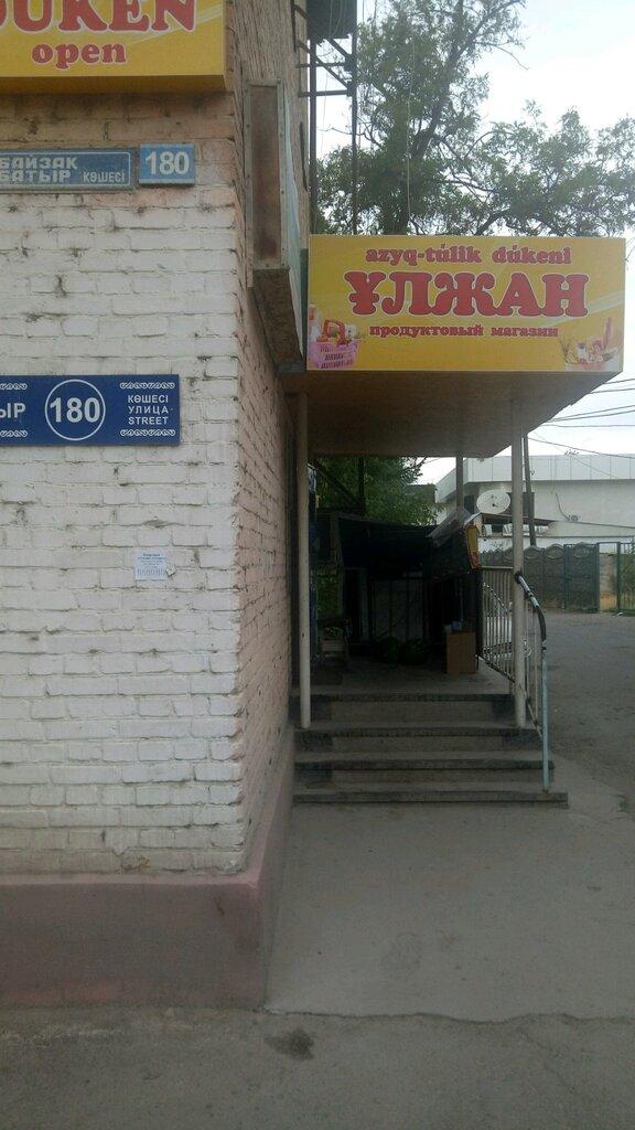 магазин продуктов — Улжан — Тараз, фото №1