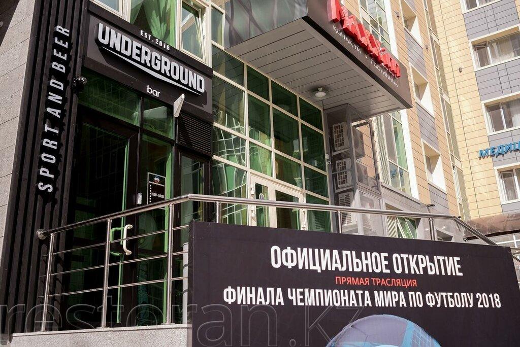 бар, паб — Underground — Нур-Султан, фото №1