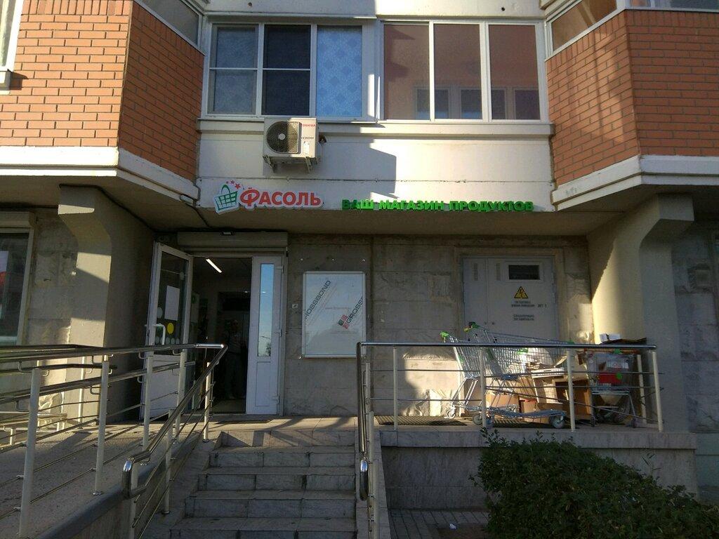 магазин продуктов — Фасоль — Московский, фото №2
