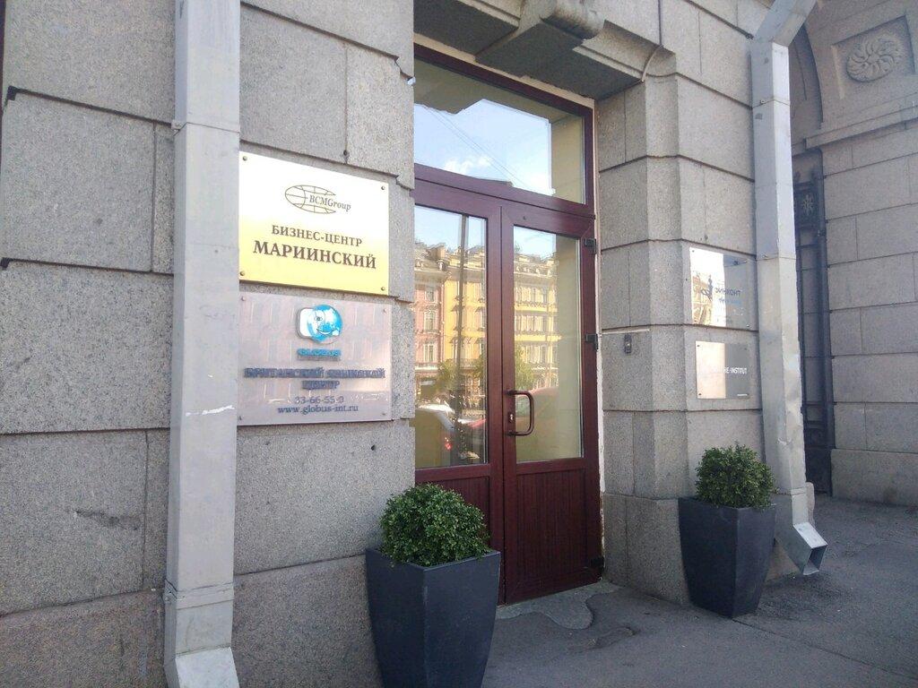автошкола — АвтоАкадемия Плюс — Санкт-Петербург, фото №1