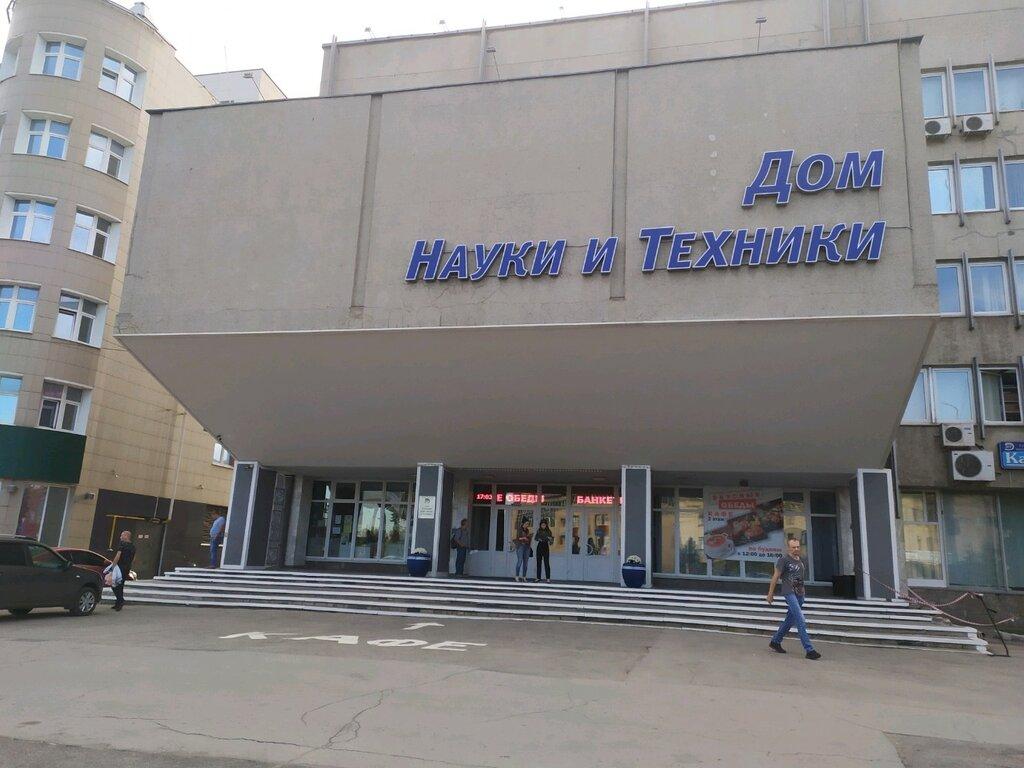 Тульский дома науки и техники массажер брадекс фото