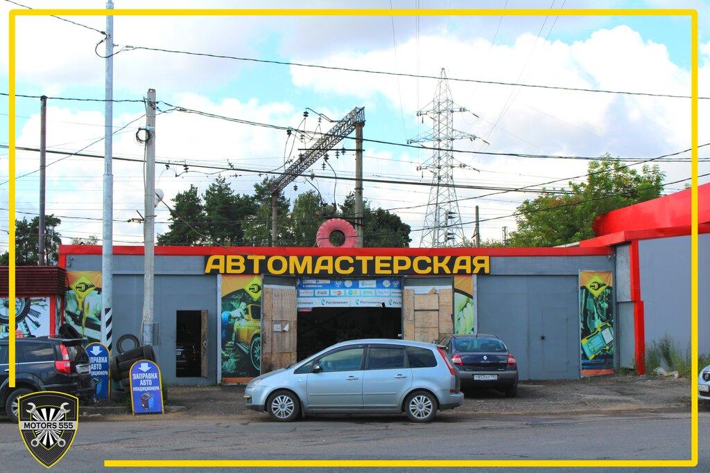 автосервис, автотехцентр — Motors555 — рабочий посёлок Томилино, фото №1