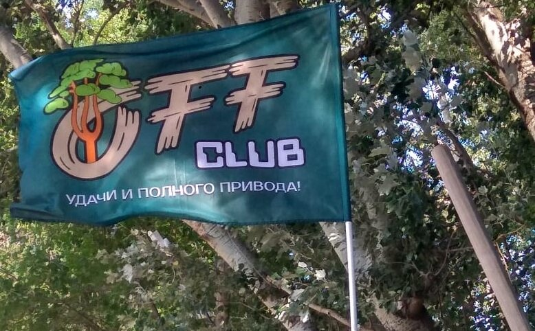 Рыболовная база отдыха Offclub Fishing