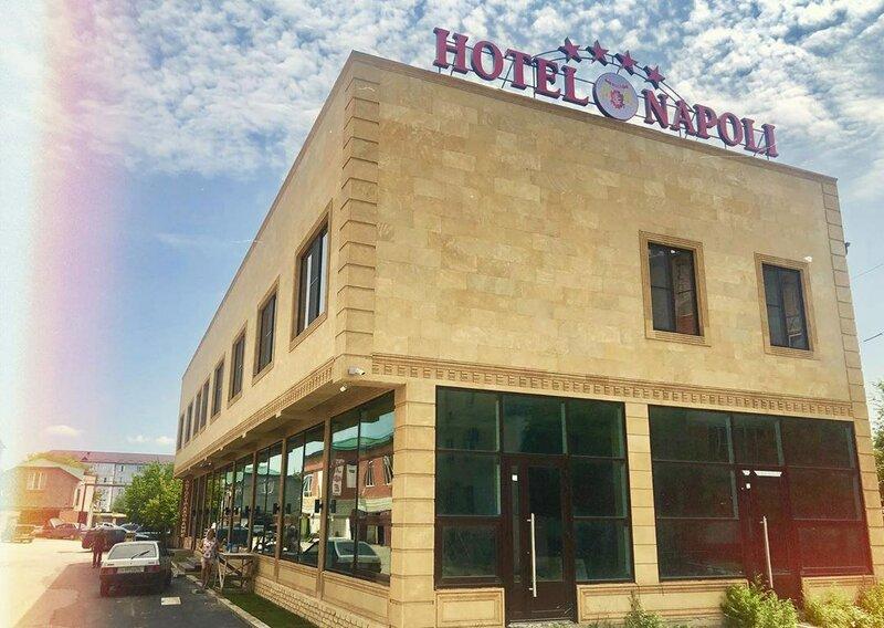 Гостиница Napoli