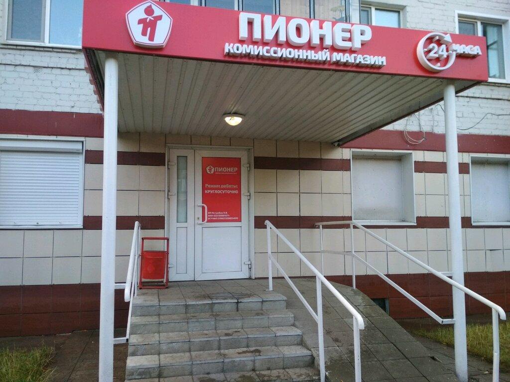 Ульяновск ломбард пионер ломбарде в купить ноутбуки
