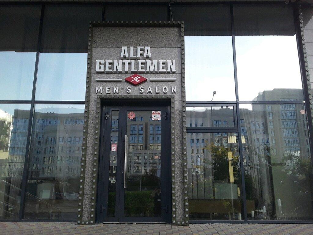 барбершоп — Alfa Gentlemen — Нур-Султан (Астана), фото №2