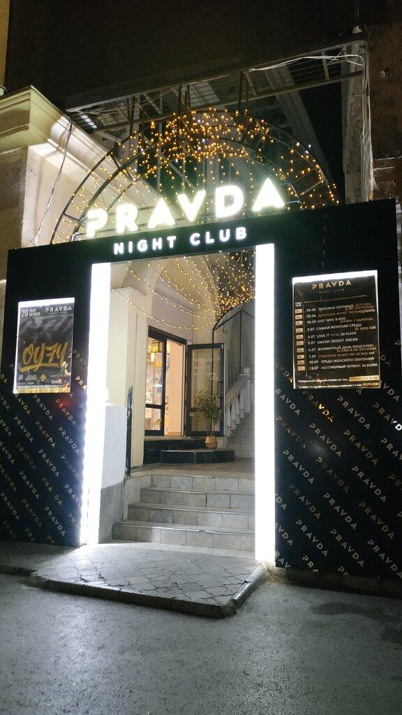 Ночной клуб в севастополь бесплатное ночной клуб тв онлайн