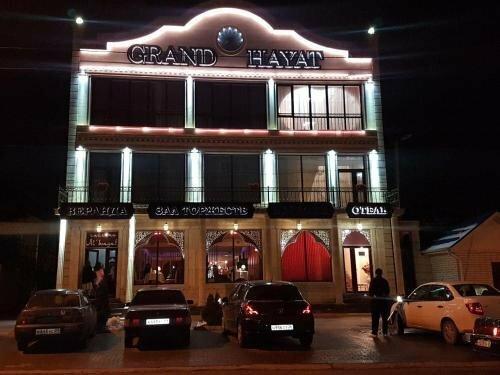 Отель Grand Hayat