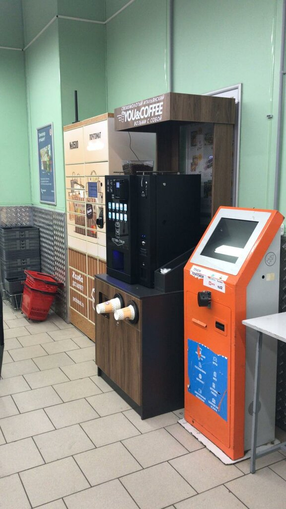 ойын автоматтары эмуляторлары новоматикалық