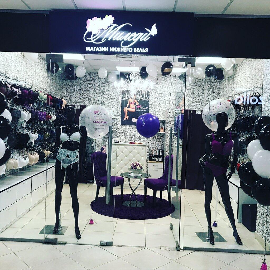 Подольск магазин женского белья спортивное женское белье интернет магазин