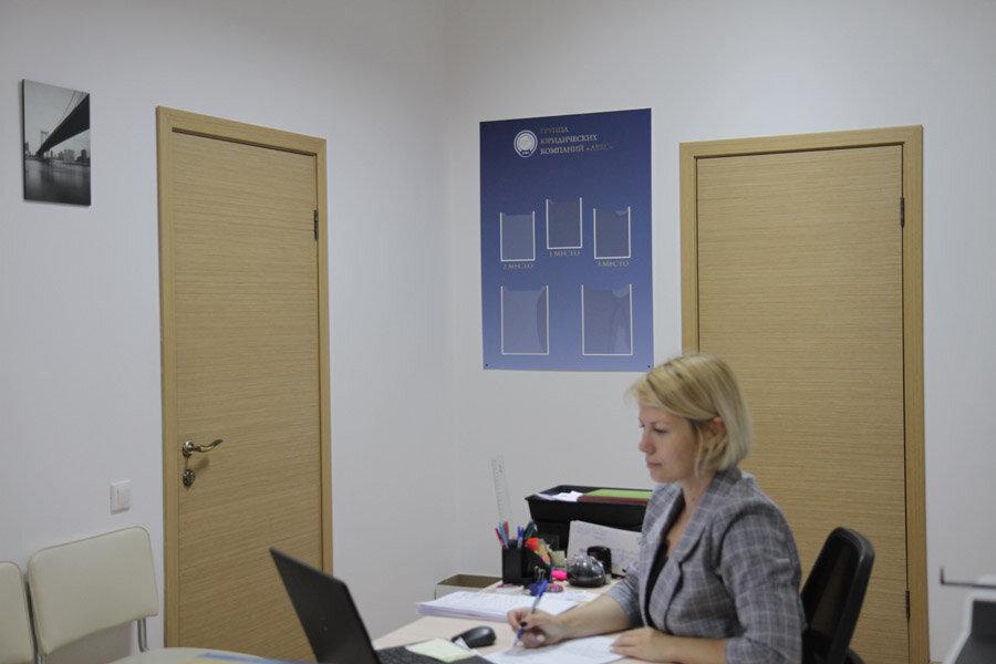 юридические услуги — Лекс-Юг — Краснодар, фото №3