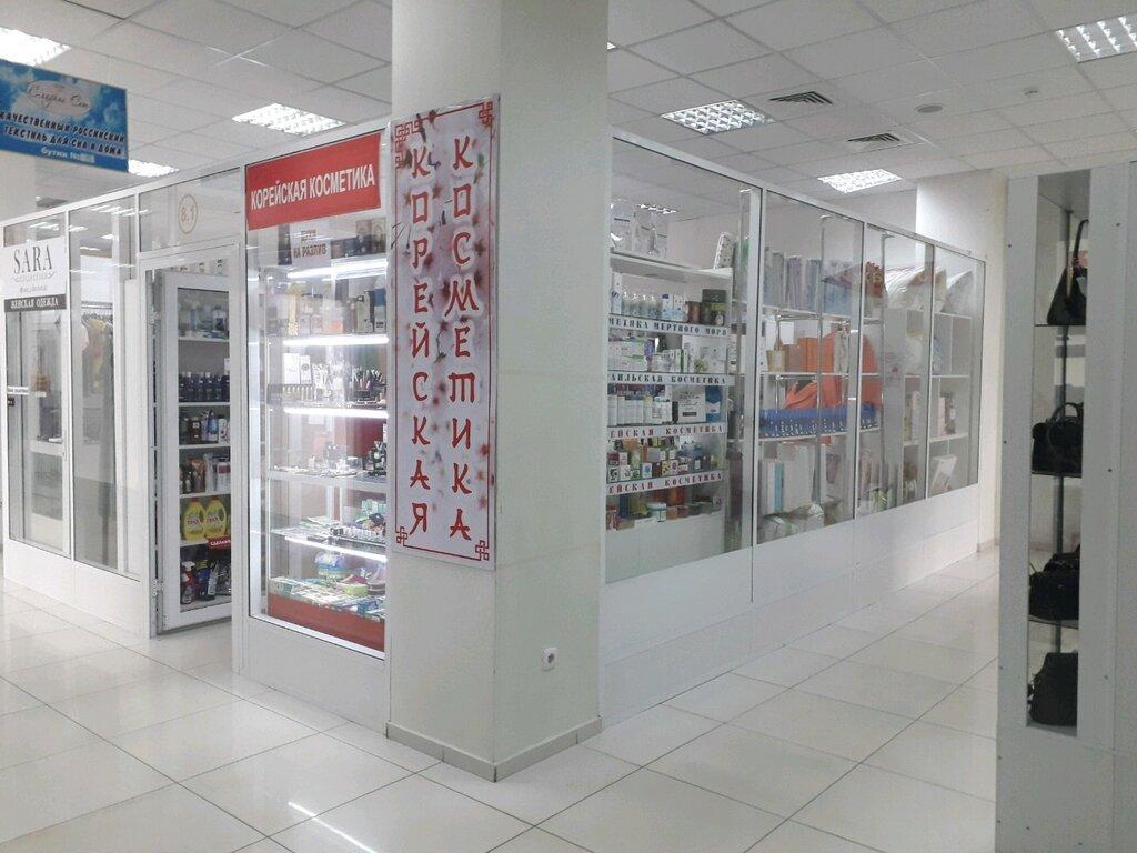 Косметика где купить в астане декоративная гипоаллергенная косметика купить