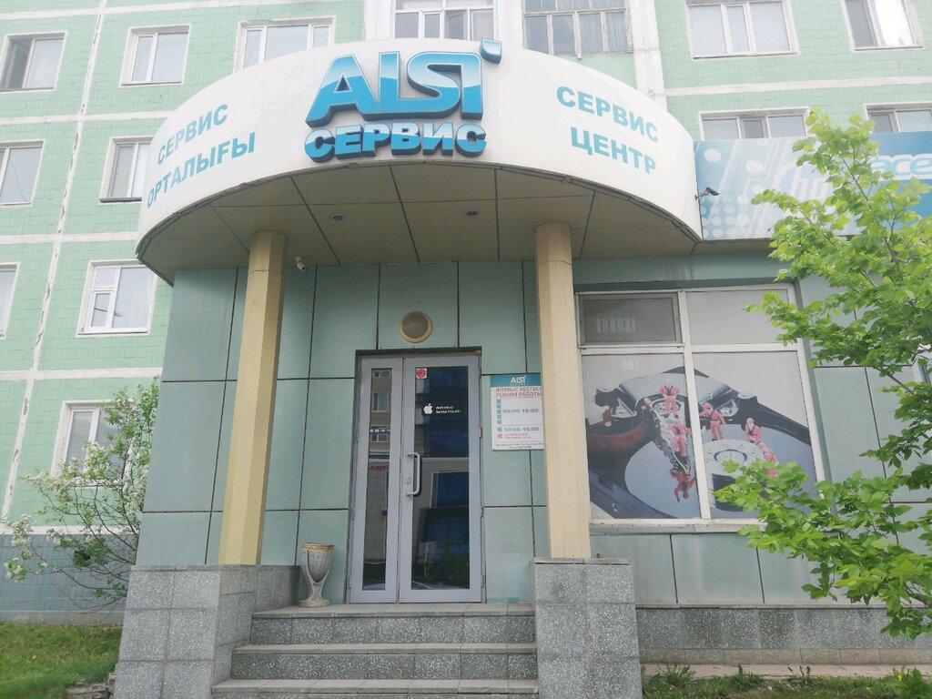 компьютерный ремонт и услуги — Alsi Service — Нур‑Султан, фото №1