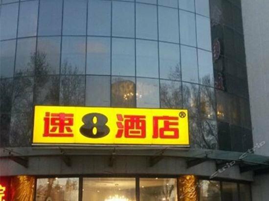 otel — Super 8 Urumqi Ba Yin He — Urumqi, foto №%ccount%