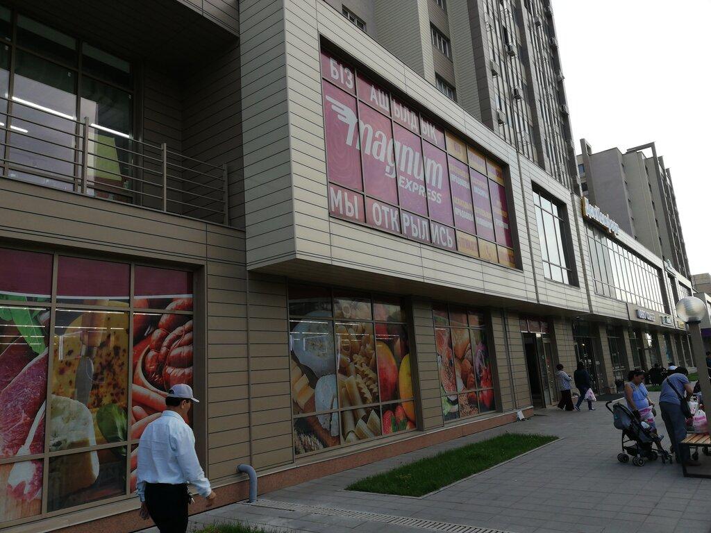 супермаркет — Magnum Экспресс — Алматы, фото №1