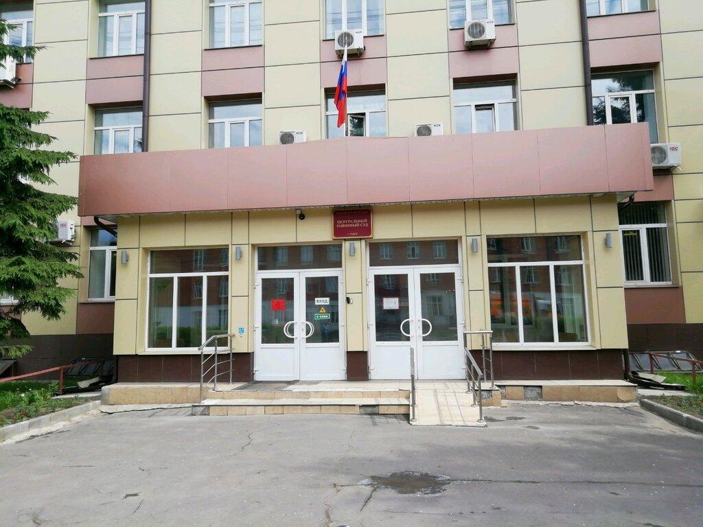 Зеленецкий мировой суд