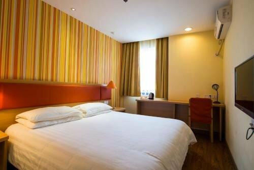 Home Inn Shanghai Pudong Jinqiao Development Zone Jinxiang Road
