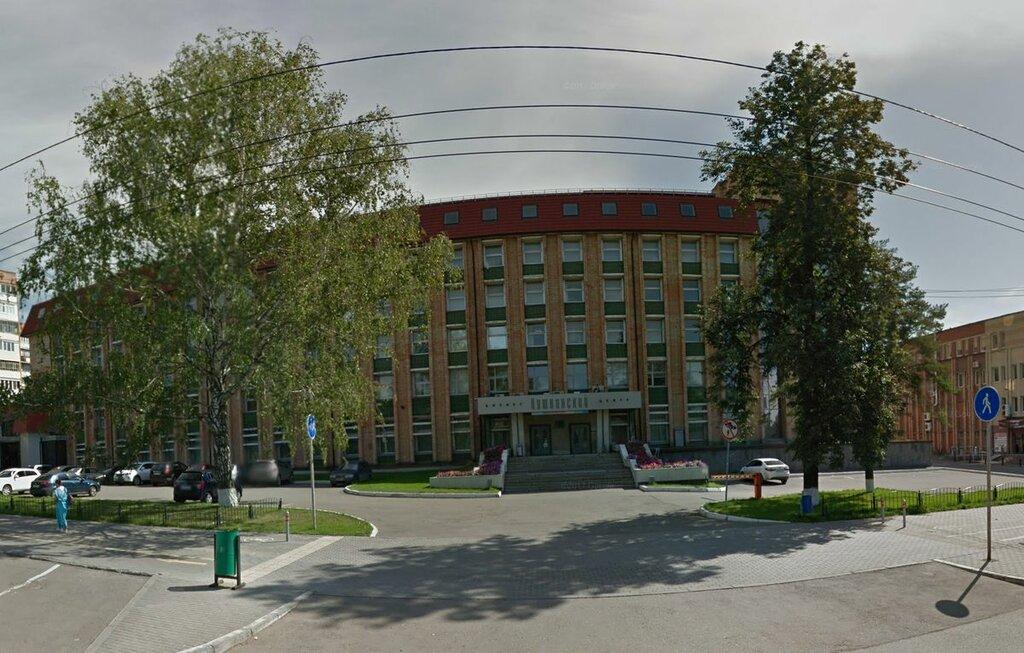 Ижевск улица пушкинская в картинках