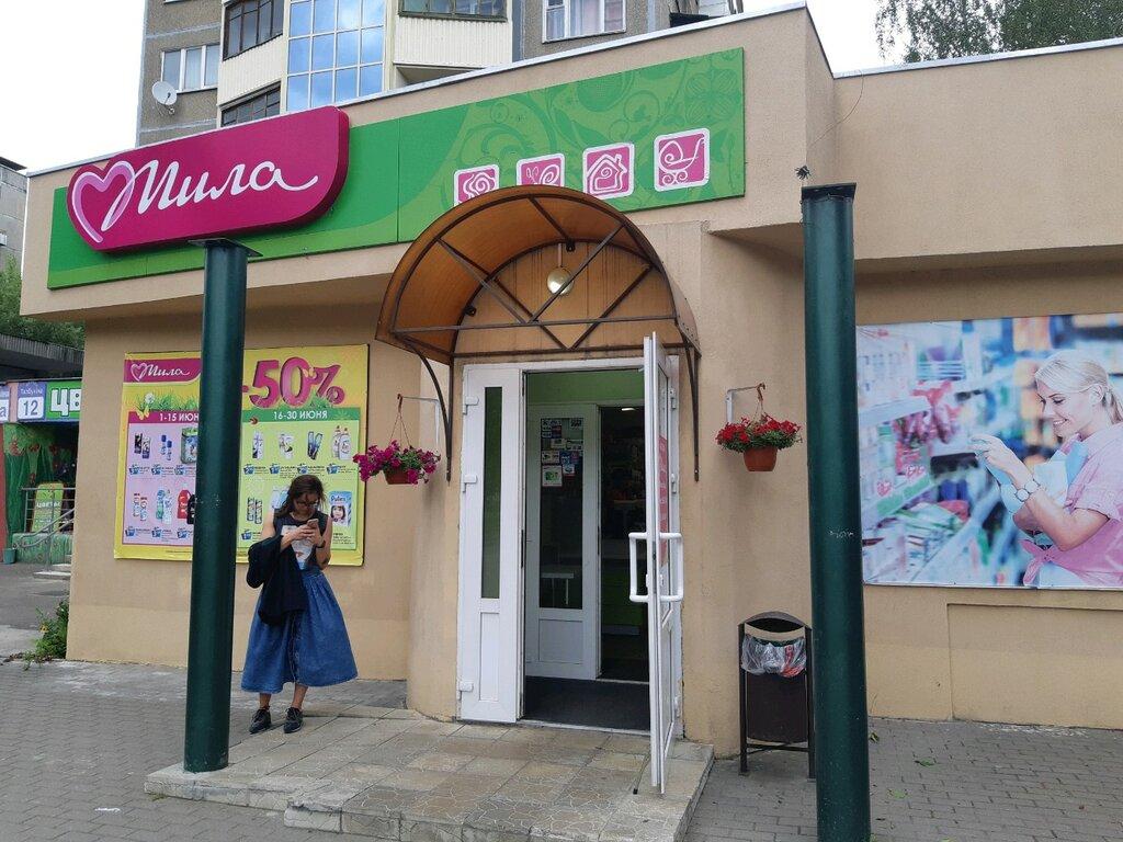 магазин парфюмерии и косметики — Мила — Минск, фото №1
