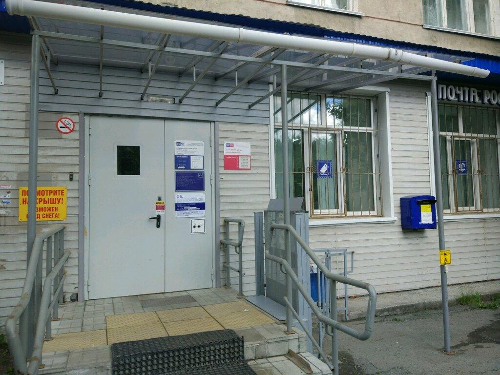 почтовое отделение — Отделение почтовой связи Тюмень 625019 — Тюмень, фото №2