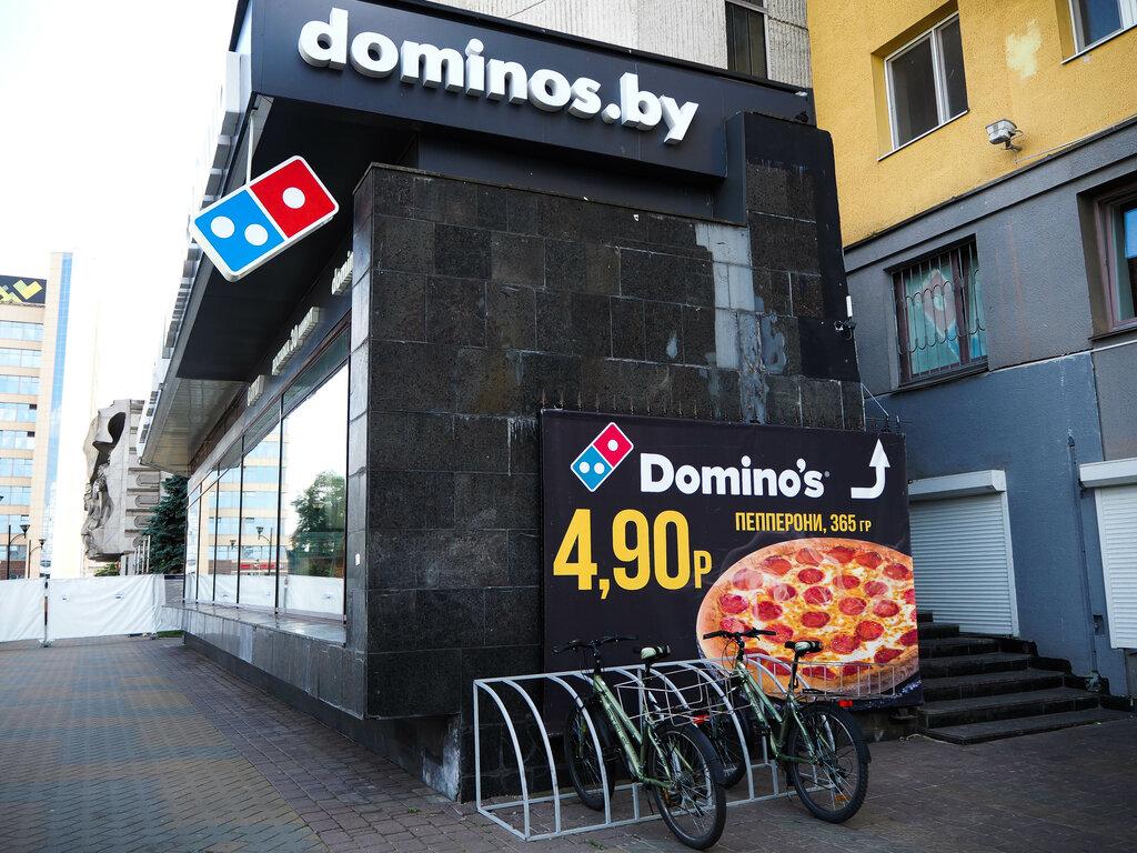 пиццерия — Domino's Pizza — Минск, фото №4