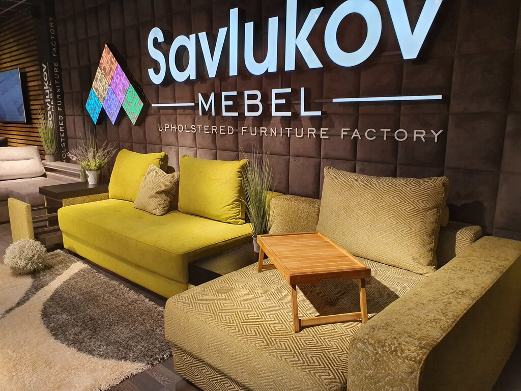 магазин мебели — Савлуков-Мебель — undefined, фото №1