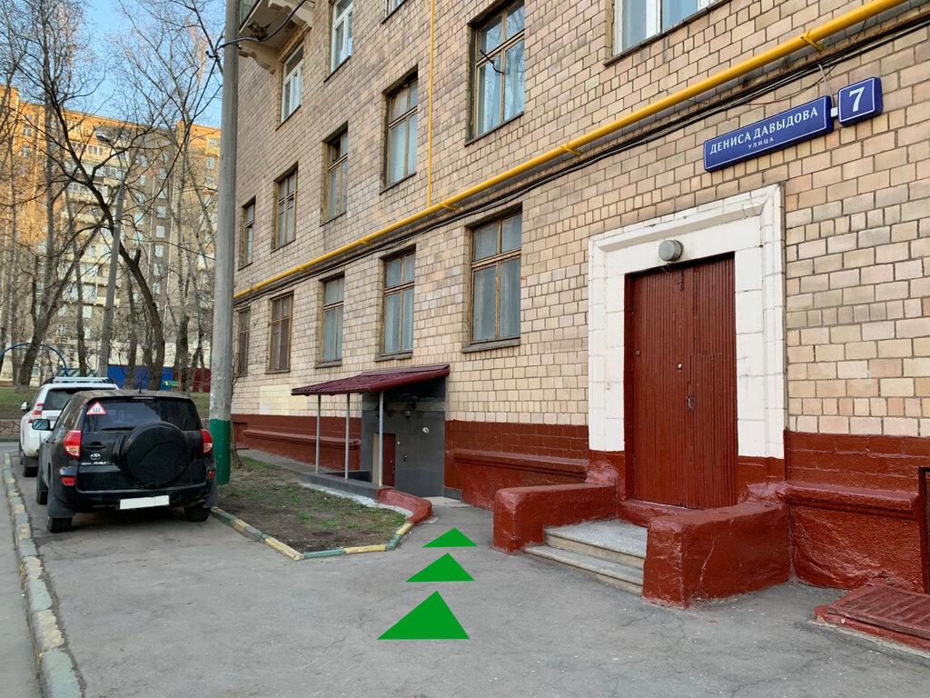 магазин бытовой техники — КТВ — Москва, фото №1