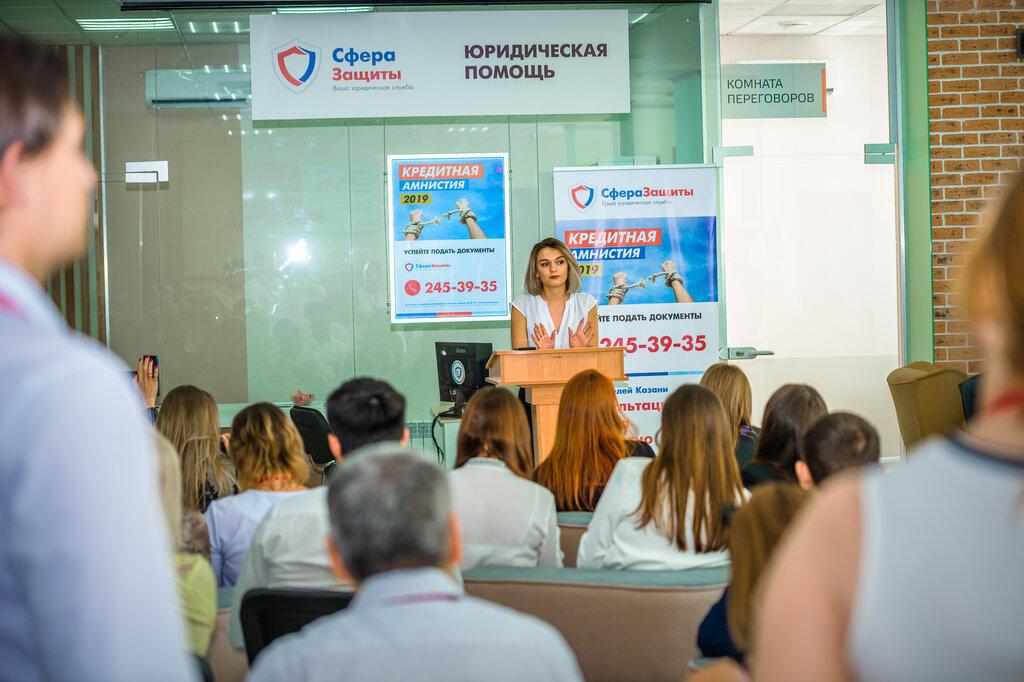 сфера защиты новокузнецк отзывы клиентов